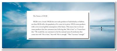 muji statement