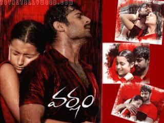 Varsham (2004) [Telugu] w/eng subs - Raghu Babu, Chandramohan, Subramaniam Dharmavarapu.