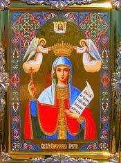 Храм Святої великомучениці Параскеви.