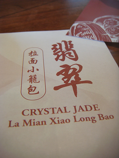 So we walk over to Crystal Jade La Mian Xiao Long Bao.