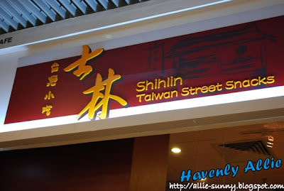 Shihlin Taiwan Street Snacks Shop