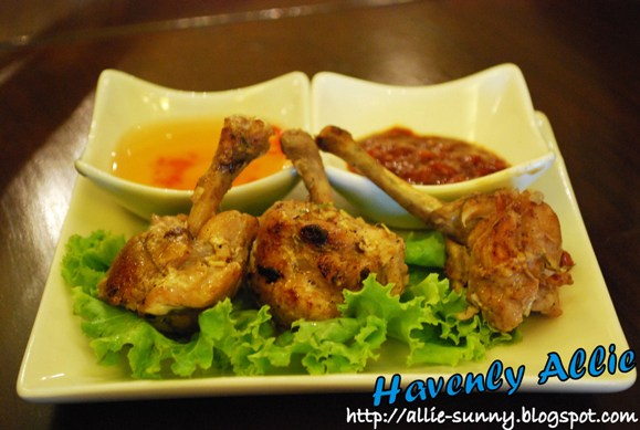 Grilled chicken T-shaped wings