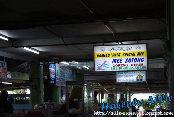 Hameed Pata Mee Goreng Sotong Stall