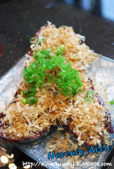 Grilled Eggplant topped with Fish Flakes 1