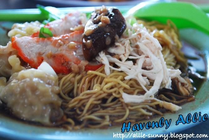 Kafe Kheng Pin Wan Tan Mee 2