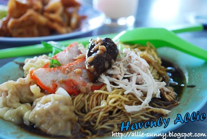 Kafe Kheng Pin Wan Tan Mee 1