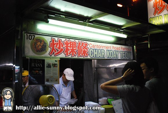 Cantonment Road Famous Char Koay Teow Stall