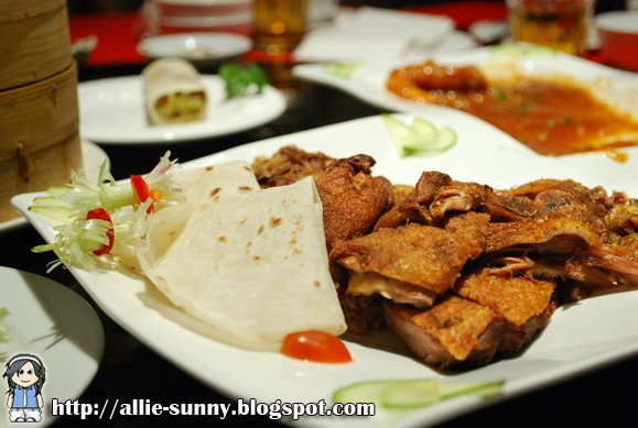 Deep Fried Crispy Duck 1