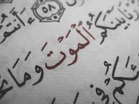 Versets Coran: La mort AlMawt