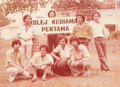 gambar UPM1978-1981