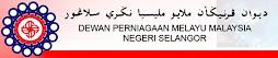 DEWAN PERNIAGAAN MELAYU MALAYSIA SELANGOR (DPMMS)