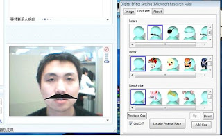 Digital Effects for MSN Messenger - Create Special Effects for Webcam Chat