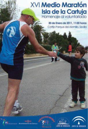 Blog del triatleta caletero pr xima parada xvi media - Isla de la cartuja ...