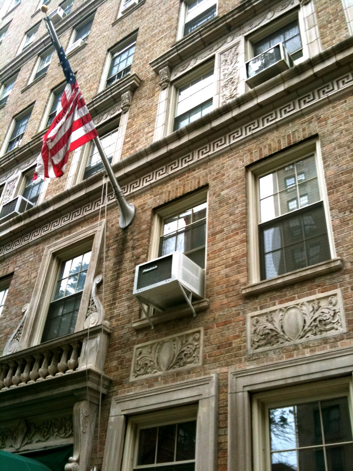 Itty Bitty In New York City: Keeping ColdItty Bitty in New York City