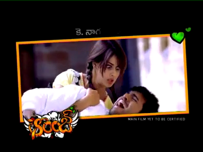 Orange (2010) SYDNEY Nagaram HQ - Trailer MP4 FREE DOWNLOAD
