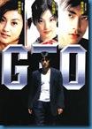 [J-Series] Great Teacher Onizuka (GTO) ครูซ่าส์ปราบขาโจ๋ [ซับไทย]