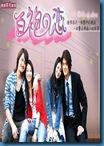 [H&T-Series] White Romance เพียงหัวใจไม่ลืมรัก [Soundtrack พากย์ไทย]