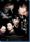[K-Series] Iljimae อิลจิแม วีรบุรุษจอมโจร [Soundtrack พากย์ไทย]