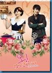 [K-Series] Oh! My Lady - โอ้! ที่รักของผม [Soundtrack บรรยายไทย]