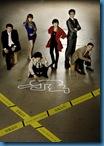 [K-Series] Life Special Investigation Team ปฏิบัติการทีมสืบสวนลับ [Soundtrack บรรยายไทย]