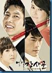 [K-Series] Hot Blood [Soundtrack บรรยายไทย]