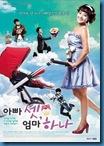 [K-Series] Three Dads and One Mom - ลูกใครหนอ คุณพ่อขอสาม [Soundtrack บรรยายไทย]