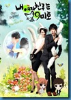 [K-Series] My Girlfriend is a Nine-tail Fox [Soundtrack บรรยายไทย]