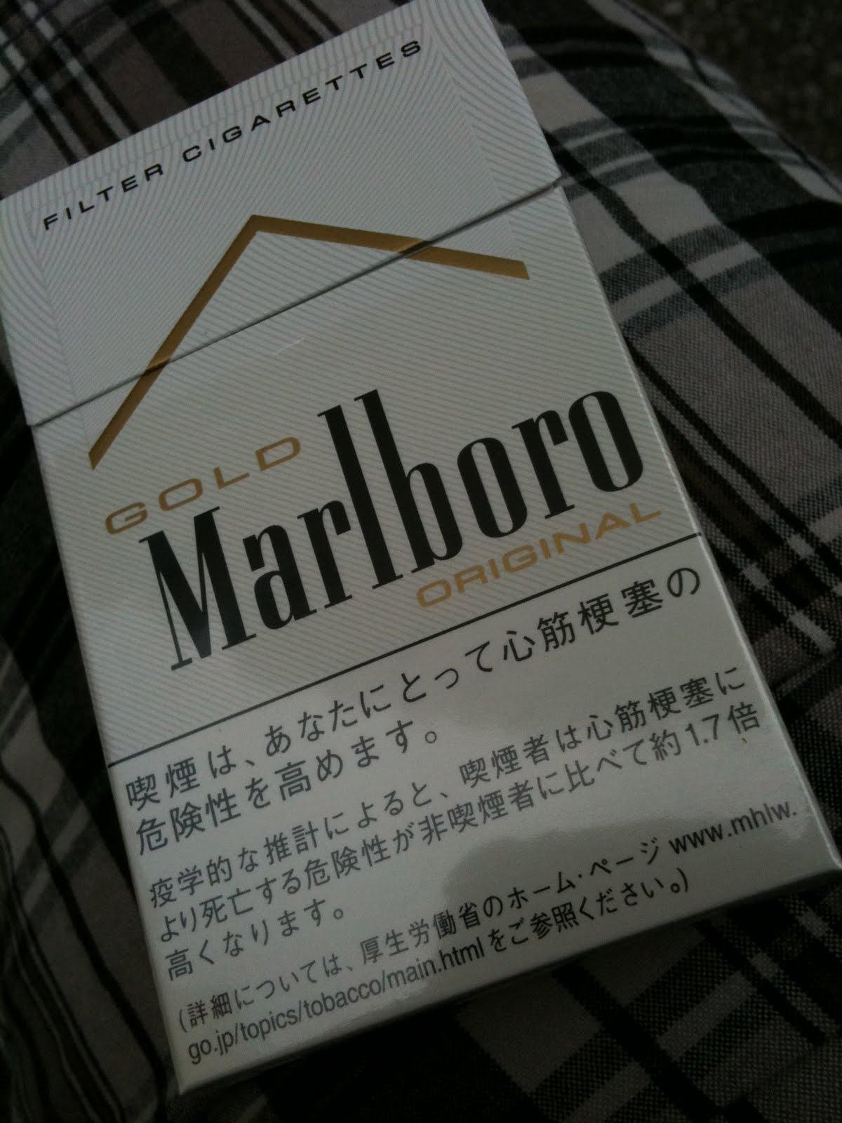 Ontario hst cigarettes Marlboro