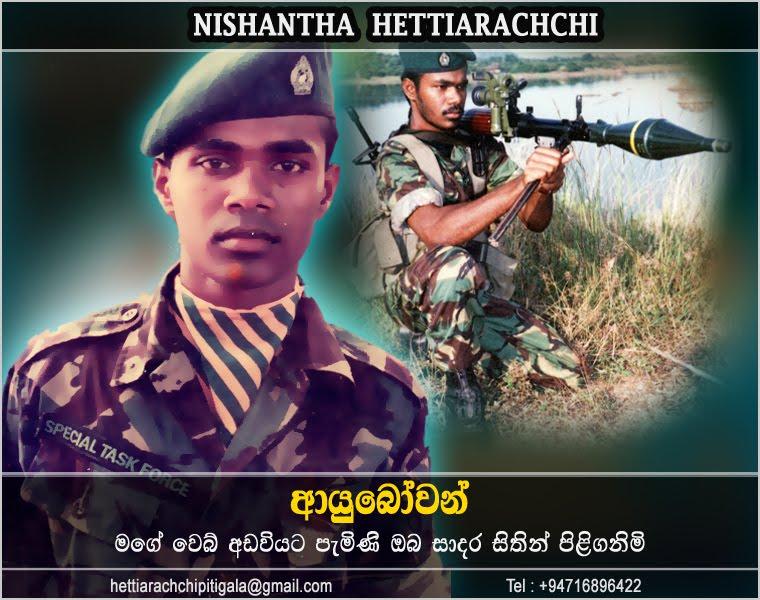 nishantha