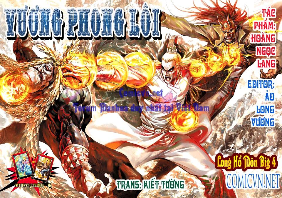 Vương Phong Lôi 1 chap 12 - Trang 1