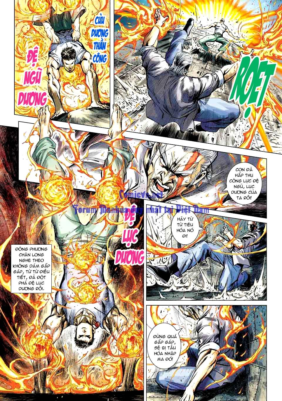 Vương Phong Lôi 1 chap 12 - Trang 5