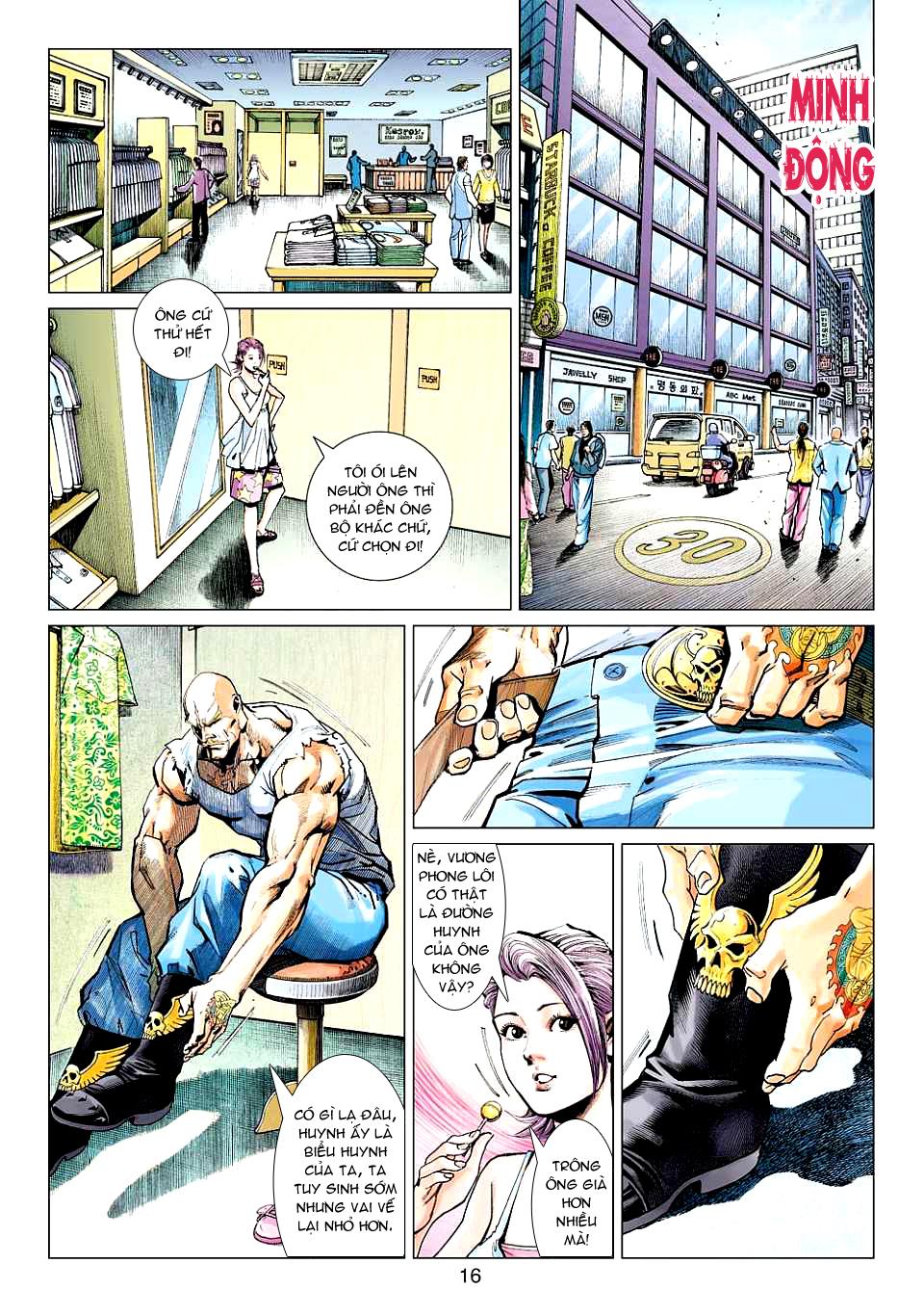 Vương Phong Lôi 1 chap 12 - Trang 15