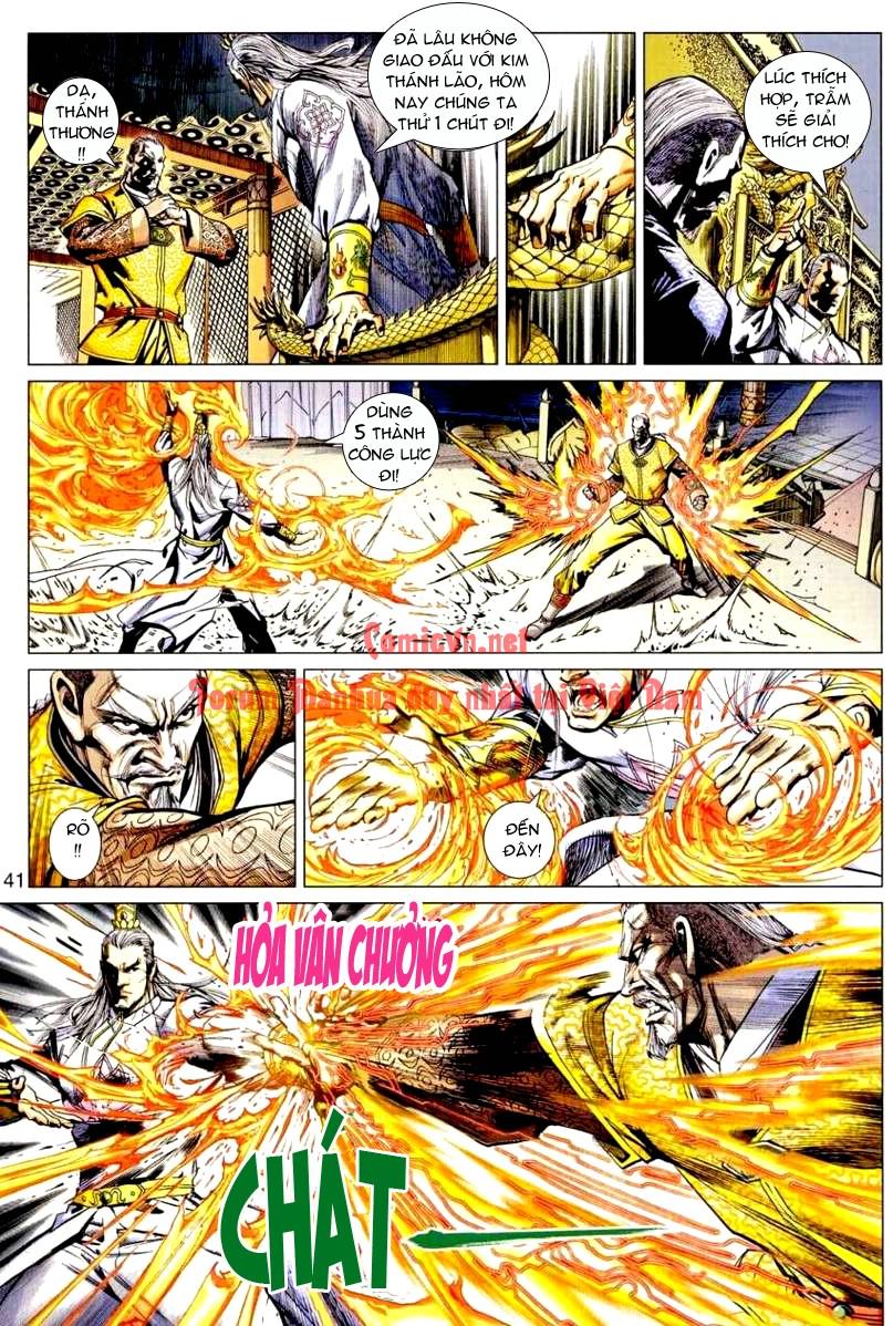 Vương Phong Lôi 1 chap 9 - Trang 25