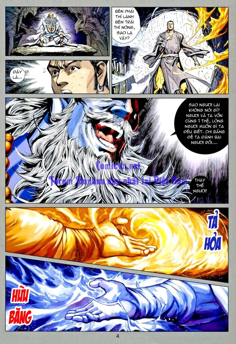 Vương Phong Lôi 1 chap 7 - Trang 4