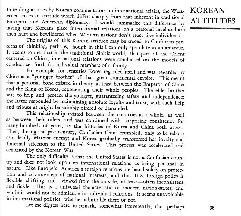 korean americans essay Asian americans have been subject to discrimination vietnamese, korean if you are the original writer of this essay and no longer wish to have the.