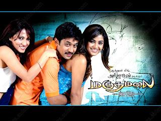 Marudamalai Movie Online