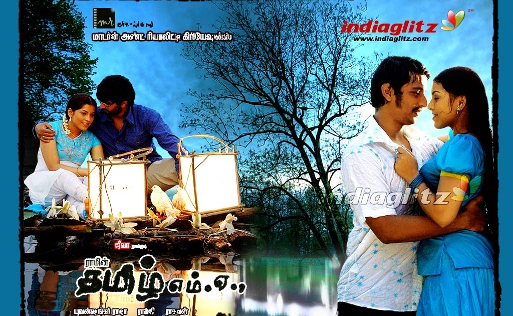 live tamil cinema tamil ma kattradhu thamizh full movie