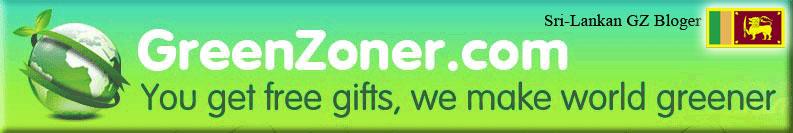 Lankan Greenzoners Blog