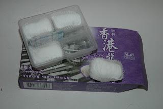 御軒 - 香港龍鬚糖 - 爆炸糖味