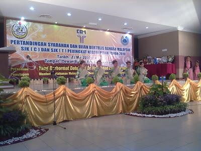 Gebang Bahasa - Susastera BM: May 2010