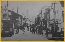Tanjong Malim 30-an