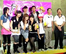 Bakat PPC MES 2009