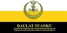 Jata - Bendera Negeri Perak