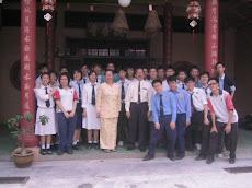 Guru Pengiring Doa Restu 2009