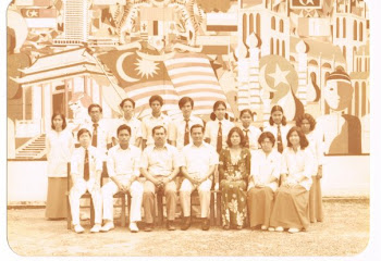 AJK Persatuan Bahasa Melayu MES 1977