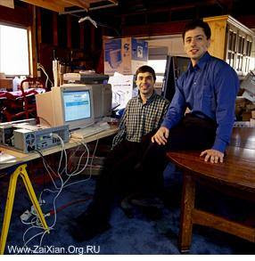 1998年:车库内诞生