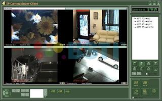 бесплатный софт для ip камер