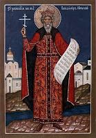 Святой Владимир-князь Владимир Святославович