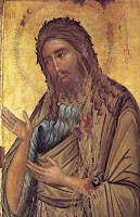 Молитва Иоанну Крестителю(Предтече)