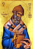 Молитва святому Спиридону